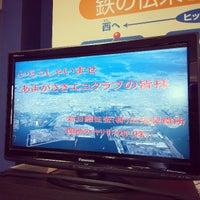 รูปภาพถ่ายที่ 新日鐡住金 広畑製鉄所 本事務所 โดย Kaneaki H. เมื่อ 4/5/2013