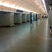Photo taken at Metro =B= Karlovo náměstí by Alesha . on 11/25/2012