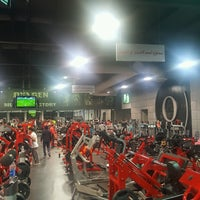 Photo taken at oxygen fitness club - Al-Adiliyah by A B on 1/22/2017