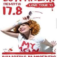 Photo taken at Αμφιθέατρο Αλεξάνδρειας by Alexander T. on 8/17/2017