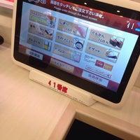 7/13/2014にとみが魚べい 朝倉町店で撮った写真