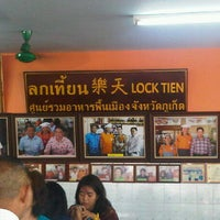 Photo taken at Lock Tien by Le A. on 3/31/2013