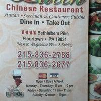 Photo taken at Queen Chinese Restaurant by Desmond H. on 3/24/2013