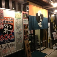 Photo taken at のっけ家 焼津さかなセンター店 by Tomoyuki S. on 2/17/2013