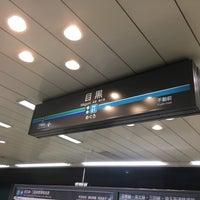 Photo taken at Namboku Line Meguro Station (N01) by Koichi K. on 8/18/2017