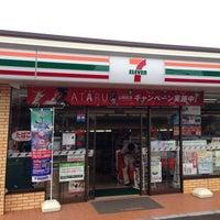 Photo taken at 7-Eleven by Koichi K. on 9/14/2013