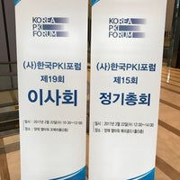 Photo taken at 엘타워 메리골드홀 by YoonSeok C. on 2/22/2017