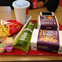 Photo taken at McDonald's by Анар А. on 4/12/2013