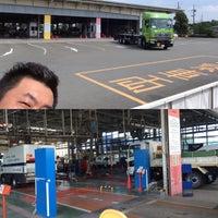 Photo taken at 姫路陸運局 by Osamu M. on 7/19/2016