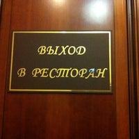 "Photo taken at Ресторан ""Белгород"" by Ярослав 👑 on 10/13/2013"
