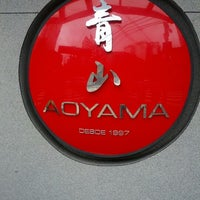 Photo taken at Aoyama | 青山 by Ricardo d. on 11/13/2012
