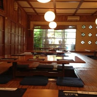 Photo taken at kazunoya - 和の家(かずのや) by Daria G. on 1/6/2013