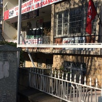Photo taken at Gaziantep CHP İl Binasi by Rabia G. on 1/13/2017