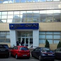 "Photo prise au ОАО ""МКБ ""Компас"" par Кирилл М. le9/17/2012"
