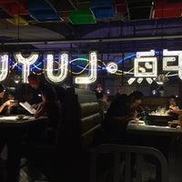Photo taken at 炉鱼 by zhou l. on 10/7/2014