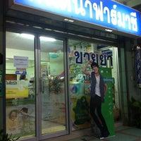 Photo taken at กันตนาฟาร์มาซี by Muay M. on 1/27/2014