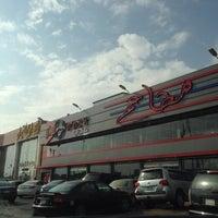 Photo taken at Goozy by Halah A. on 1/3/2014