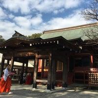 Photo taken at 鶴岡八幡宮 若宮 by 服部 (. on 1/31/2016