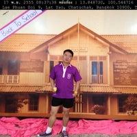 Photo taken at สมาคมนักเรียนเก่าอำนวยศิลป์ by Chatkul T. on 11/17/2012
