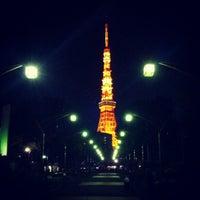 Photo taken at Onarimon Station (I06) by 和彩 on 1/20/2013