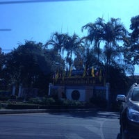 Photo taken at Chiang Mai University by Nuttawut N. on 12/30/2012