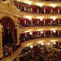Снимок сделан в Большой театр пользователем Svetlana A. 5/11/2013