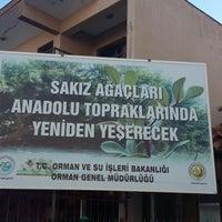 Photo taken at Urla Orman İşletme Şefliği by Fatih B. on 9/20/2014