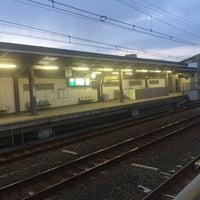 Photo taken at Kishinosato-Tamade Station (NK06) by ユー s. on 3/2/2017