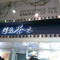 Photo taken at ChaTime (曰出茶太) by Benjamin G. on 7/14/2013