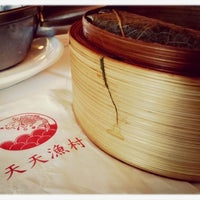 Photo taken at Golden Times Chinese Restaurant by Benjamin G. on 7/26/2014
