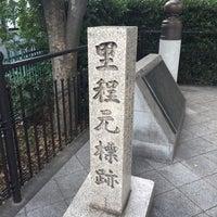 Photo taken at 里程元標跡 by heresy666 on 6/3/2017