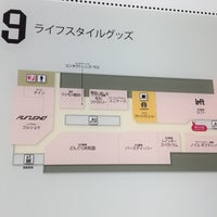 Photo taken at 包むファクトリー 大阪ルクア店 by heresy666 on 2/22/2017