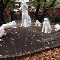 Photo taken at 「白夜の兎」群像 by heresy666 on 11/16/2014