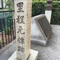 Photo taken at 里程元標跡 by heresy666 on 5/2/2016
