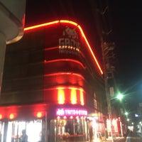 Photo taken at タイトーFステーション 西葛西店 by 俺一塁手 on 3/18/2017