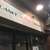 Photo taken at ザ・サードプラネット 多摩センター店 by 俺一塁手 on 2/6/2018