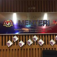 Photo taken at Kementerian Pembangunan Wanita, Keluarga dan Masyarakat (KPWKM) by Hanim H. on 7/13/2017
