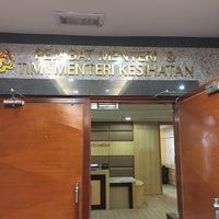 Photo taken at Kementerian Kesihatan Malaysia by Hanim H. on 6/9/2017