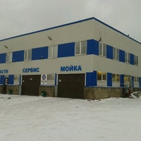 Photo taken at СТО в Морквашах. by Юрий С. on 1/4/2013