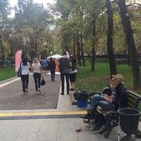 Photo taken at День города 2014 - игровой бульвар by Anytimer on 9/6/2014