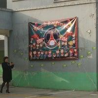 Photo taken at Escuela Primaria Republica de Francia by Laura C. on 7/15/2014