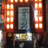 Photo taken at 肉屋鶏男 by IEMOTO from NOGE 家. on 12/5/2014