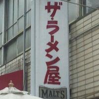 9/16/2012にIEMOTO from NOGE 家.がザ・ラーメン屋で撮った写真