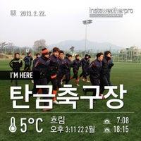 Photo taken at 탄금축구장 by sesajoon on 2/22/2013