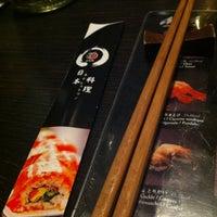 Das Foto wurde bei Ristorante Giapponese Zen von Erika B. am 1/29/2013 aufgenommen