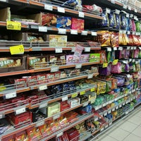 Photo taken at Migros by Hilal B. on 8/17/2013