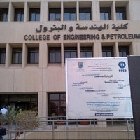 Photo taken at College of Engineering and Petroleum by Khalid on 4/6/2013