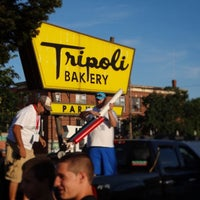 Photo taken at Tripoli Bakery by Sabrina B. on 9/1/2014