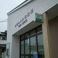 Photo taken at Shirakawa Misaka Post Office by taramo c. on 4/1/2015