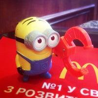 Снимок сделан в McDonald's пользователем Nataliia L. 7/21/2013